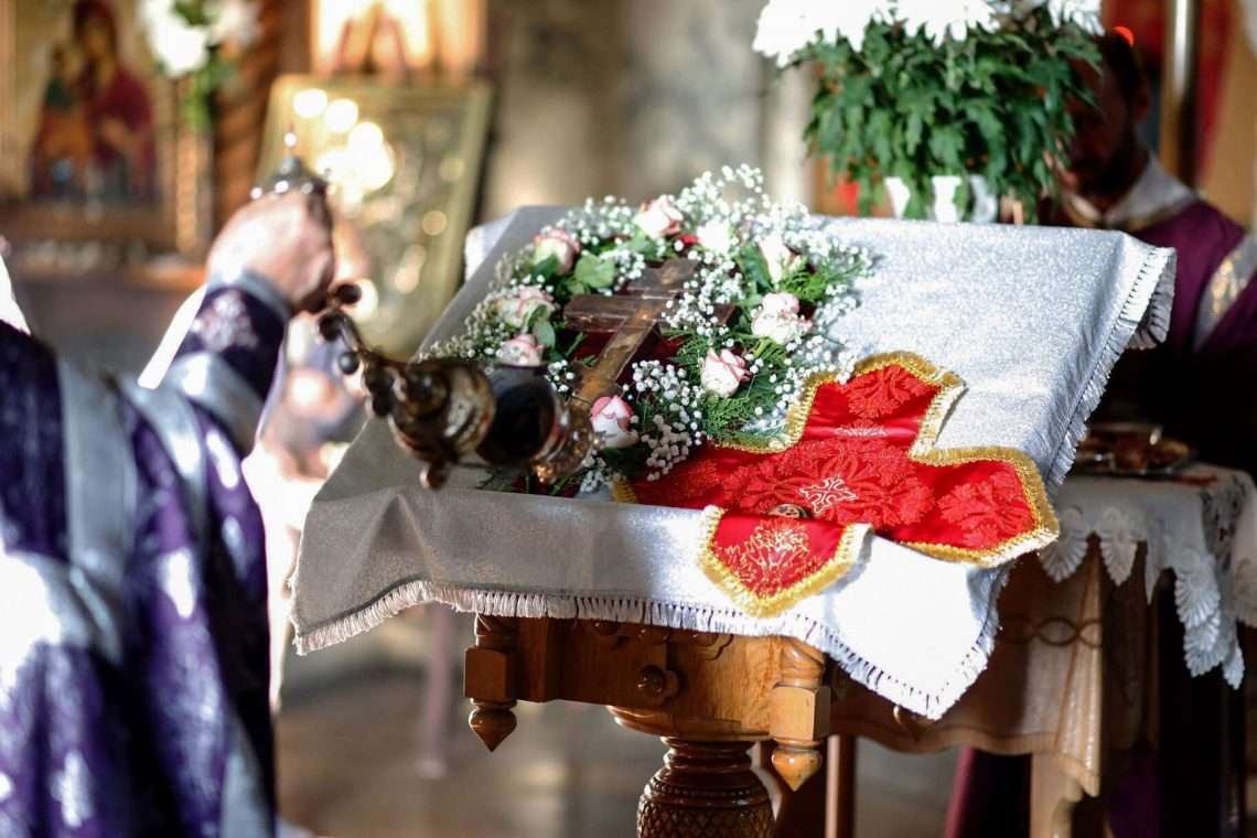 Чин изнесения и воздвижения Честного Креста