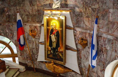 Молебен святому праведному воину Феодору Ушакову в штабе ЧФ РФ