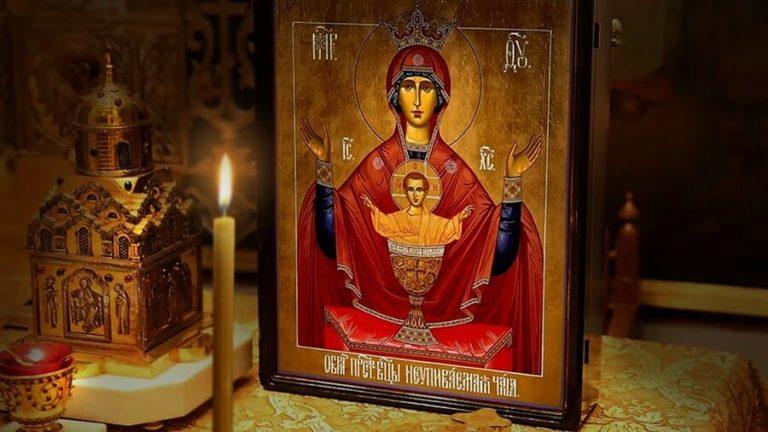 Молебен с акафистом перед иконой Божией Матери, именуемой «Знамение».